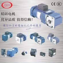 精研电磁制动电机60YB06DV22X图片