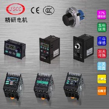 精研电机JSCC,60YS06GV11X、精研、