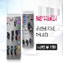 精研电机60YS06GV11X