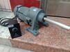 流水线齿轮减速电机400w含调速电机特价