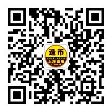 上海哪里有做纪念章的厂,需要注意什么事项吗