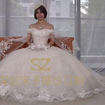 深圳市龙华区宋子婚纱礼服工作室