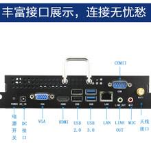 ops電腦I3-4000M,4G,128G歐規皓麗,飛利浦,海信等通用圖片
