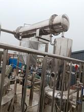 蘇州二手發酵罐回收二手發酵提取設備圖片