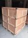 甌泉甌北木箱膠合板木箱出口木箱定制