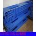 伊犁哈薩克塑料垃圾桶工廠,果洛塑料托盤價格