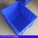 天水塑料周轉箱廠家直銷/塑料托盤價格