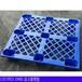 果洛塑料周轉箱批發市場/塑料托盤生產廠家