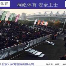 黑龙江临时看台租赁图片