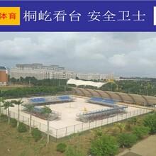 北京臨時看臺租賃、看臺搭建、階梯看臺圖片