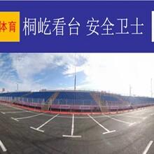 忻州临时看台租赁图片
