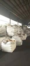 圣馳氮化鉻鐵廠家直銷圖片