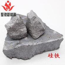 硅铁采购批发市场优质硅铁价格品牌/厂商图片