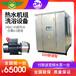 澡堂热水机组煤改电专用电锅炉