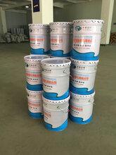 云南彩色防滑路面抗滑薄层材料厂家MMA路面防滑粘结剂图片