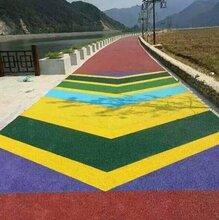 重庆彩色防滑路面景观抗滑薄层材料MMA粘结剂图片