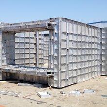 铝合金模板管廊模板建筑模板铝模板的验收标准需要注意的细节图片