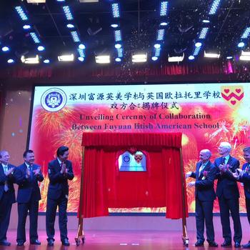 深圳私立学校哪个好
