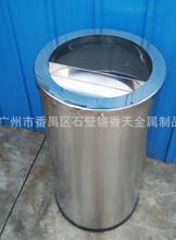 新疆大堂烟灰桶生产厂家图片