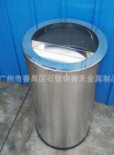 東北斜(xie)角黑條煙灰桶(tong)價格圖(tu)片(pian)