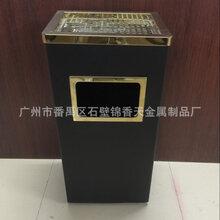 四川斜角黑条烟灰桶生产厂家图片