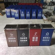 广东翻盖垃圾桶订购图片