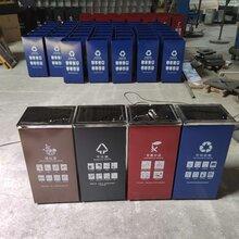 浦东新区分类垃圾桶供应商