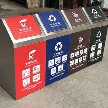 徐汇区分类垃圾桶价格