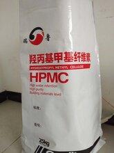 hpmc纤维素图片