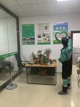 惠州甲醛检测治理价格