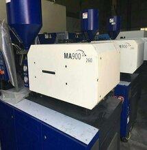 出售海天注塑機MA90T二手注塑機轉讓,雙色機伺服機