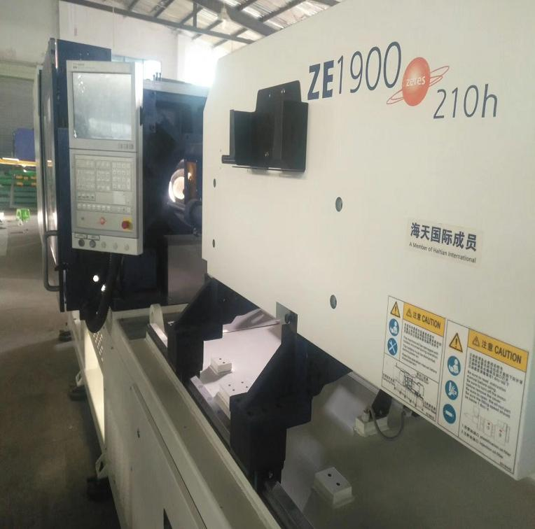 全新海天长飞亚ZE190注塑机,下模量570,螺杆28,射速350,销售各品牌二手注塑机
