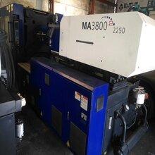 出售海天注塑机二代MA380及各品牌二手注塑机图片