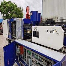 出售全新海天二代雙色注塑機IA120海天二手注塑機圖片