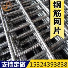 钢筋网钢筋网片,钢筋焊接网片建筑网片厂家