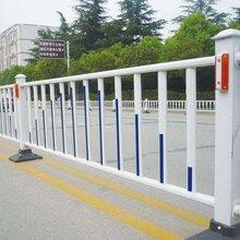 京式交通护栏网优质锌钢护栏草坪道路基坑移动阳台彩钢