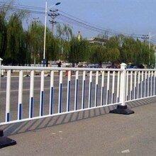 道路护栏交通护栏,热镀锌道路护栏