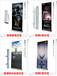 廣告展架專業批發商門型、易拉寶-長沙廣儲廣告