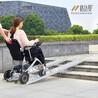 江苏路达曼台阶轮椅坡道门槛无障碍坡道板铝合金伸缩坡道板便携移动斜坡板