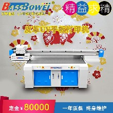皮革uv打印机厂家