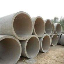 供蘭州水泥管廠家和甘肅混凝土水泥管