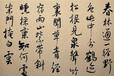 北京文物鑒定中心真正的說真話辦真事口碑企業