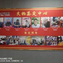 北京古雅致臻文物鉴定中心鉴宝现场火爆门口都排起了长龙图片