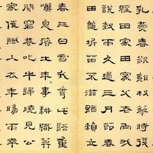 瓷器征集北京榮寶齋拍賣安全可靠圖片