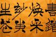 上海央視鑒寶老師故宮博物院專家保真寄賣