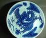 贛州明清瓷器鑒定交易征集范圍