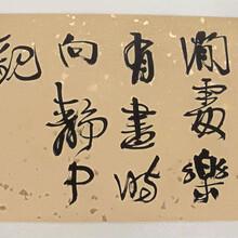 文物送拍北京榮寶齋拍賣鑒寶海選圖片