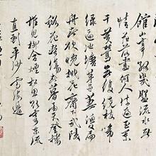 書畫征集北京榮寶齋拍賣品質優良圖片
