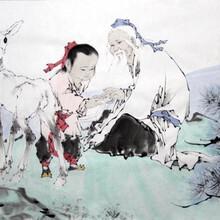 古董交易北京榮寶齋拍賣免費拍賣圖片