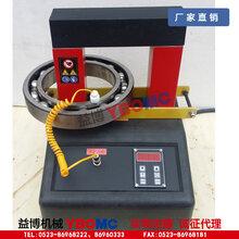 YBHG-22軸承加熱器品牌技術參數質保